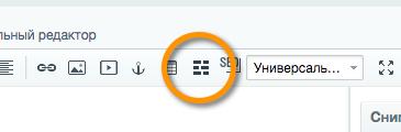 Битрикс - добавление галереи через визуальный редактор